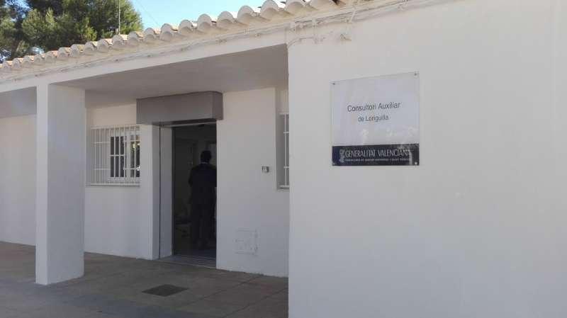 Consultorio de Loriguilla