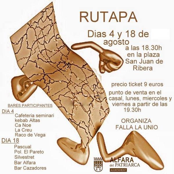 Cartel del evento. EPDA