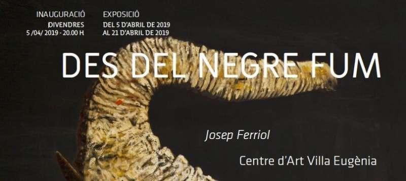 Invitació a la mostra
