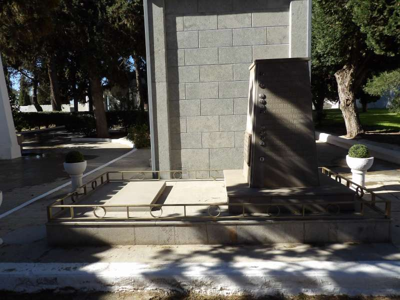 Monumento a las víctimas. EPDA