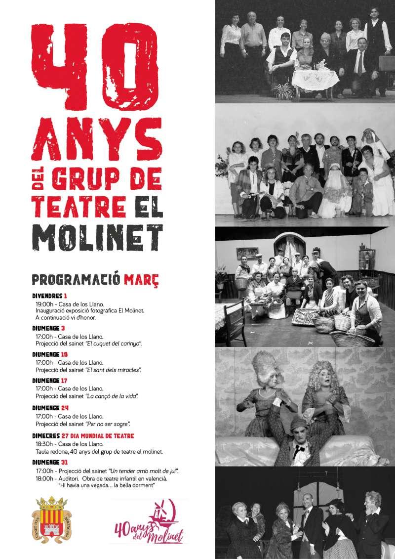Cartell de les activitats organitzades amb motiu del 40 aniversari de El Molinet. EPDA