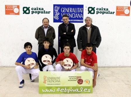 Imagen de los premiados. Foto: EPDA.