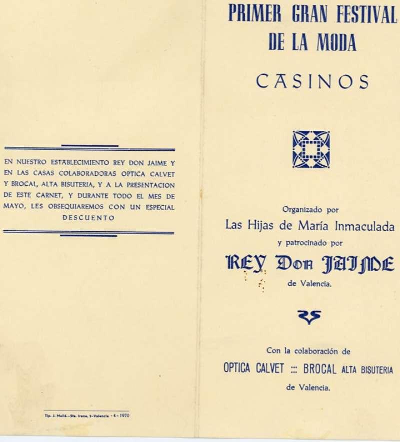 ARCHIVO JSMS.